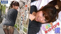 Gachinco gachi596 Sexyホットパンツの虜7 Ramu