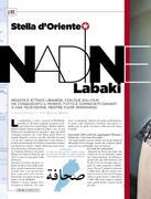 Nadine Labaki - GQ Italy - Dec 2012 (x5)