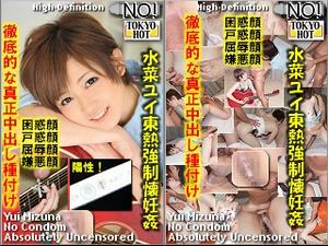 Tokyo-Hot n0839: Misunderstanding 18-Yui Mizuna