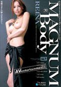 MAGNUM Body : Reina (TS-OXX20)