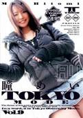 Tokyo Mode Vol. 9 : Mei Hitomi (TM-09)