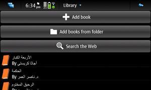 برنامج Dorian لقرائة الكتب بصيغة th_52890_4_122_903lo.jpg